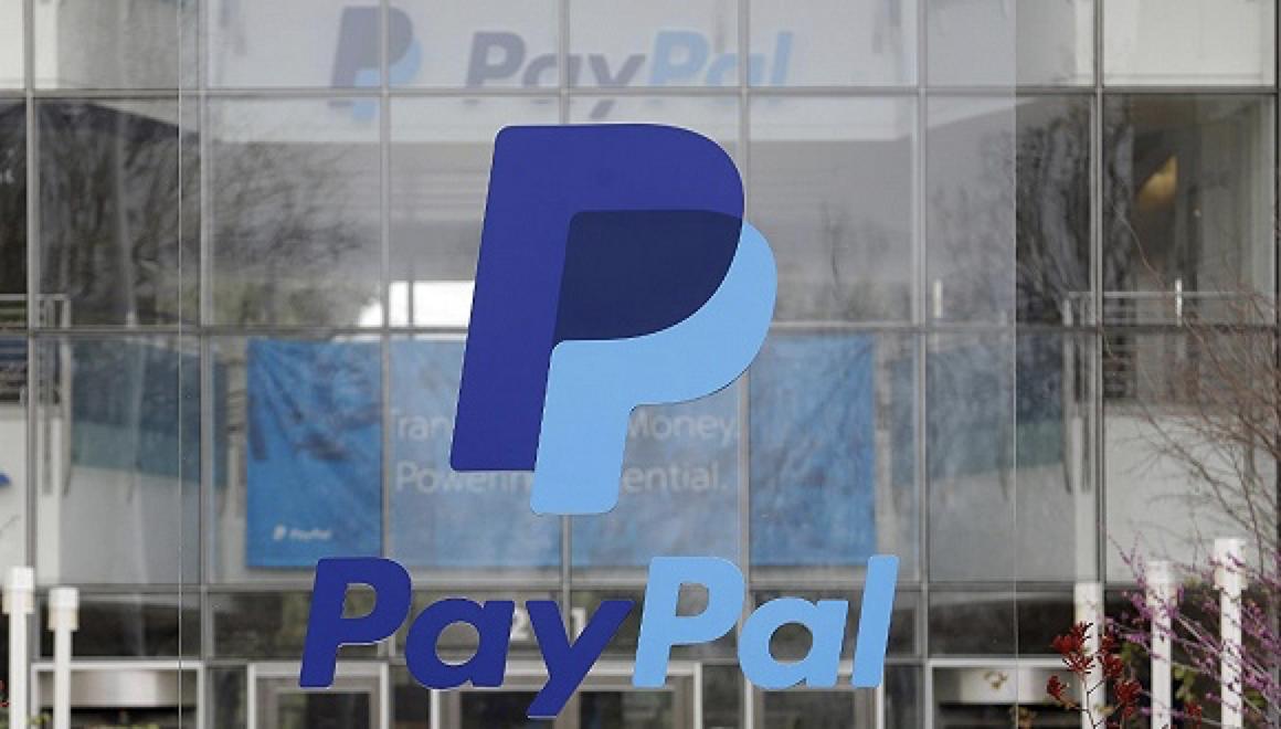 快看丨 PayPal全资控股国付宝,有望成为首家外资全资控股支付机构|界面新闻