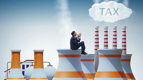 环保税在沪开征三年,企业累计享受减免税费超2亿