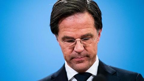 荷兰内阁集体辞职,是否与新冠疫情有关?