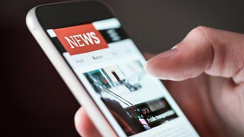 谷歌与法国APIG达成协议,互联网新闻版权再获进展