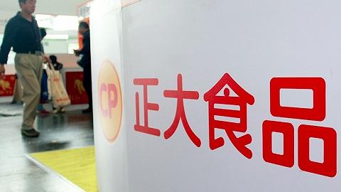 黑龍江正大檢出近40例新冠感染者,超市下架相關產品