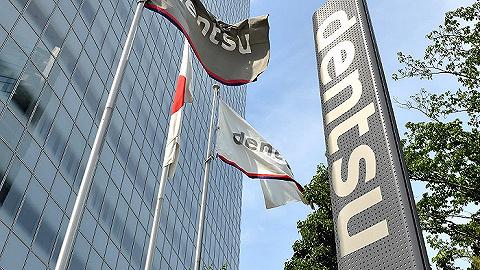 業績慘淡的日本電通,裁員之后打算賣掉總部大樓