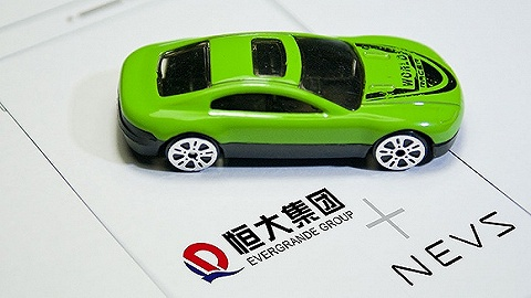 六大富豪支援,恒大汽車再引戰260億港元