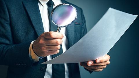 河南首家地方AMC被列入可能降級觀察名單,中原資產流動性趨緊