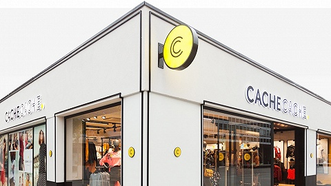 Cache Cache母公司出售中国业务,买家前脚刚买下C&A中国业务