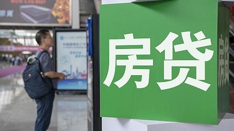 房地產新規威力顯現!廣州要求控制新增房貸速度,多家銀行暫停受理新貸款申請