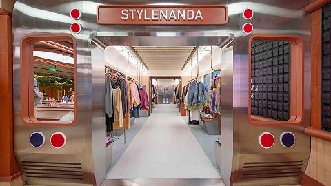 快看|三熹玉3CE STYLENANDA中国最大旗舰店在上海新天地开业