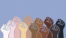 从种族到种姓:不平等是否已夺走了人类互相祝福的能力?