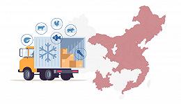 数据   进口冷链阳性事件频发,但超半数未流入市场