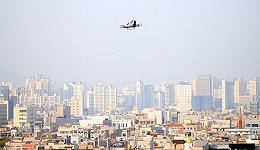 工业之美丨原地起飞,空中出租车真的要来了