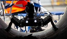 工业之美︱六足机器人在叶片上行走,可降低三成海上风机检查成本
