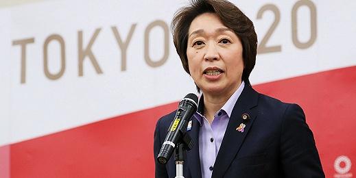 东京奥组委主席:希望3月底前决定奥运会是否闭门举行