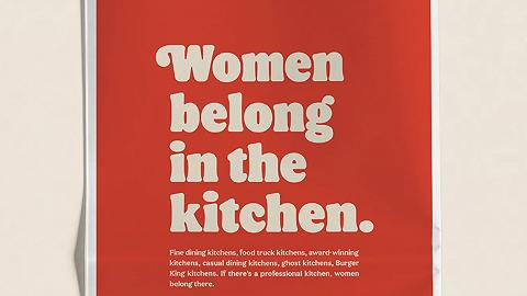 """在广告中说""""女人属于厨房"""",汉堡王被骂惨了"""