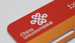 中国联通首次公布5G套餐用户数7083万,今年将基本完成2G退网
