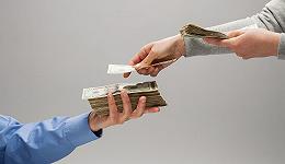 快看   开展具有影子银行特征的业务等13项违法行为,四川信托被罚3490万