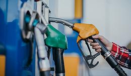 国内成品油价将迎创纪录九连涨