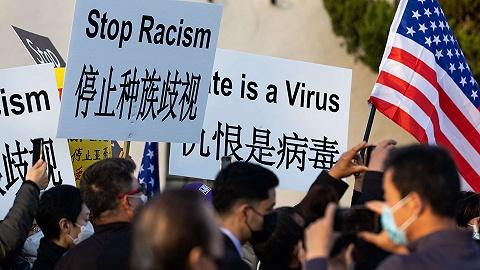 全美多地爆发反对歧视亚裔游行,获其他少数族裔声援