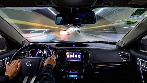 """开车时的一举一动正在被""""监视"""",车舱摄像头触及车内乘员隐私底线"""