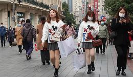 发改委部署24条措施培育新型消费,壮大零售新业态位居首位