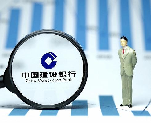 快看丨建设银行2020年净赚超2700亿元,行长王江将出任副董事长
