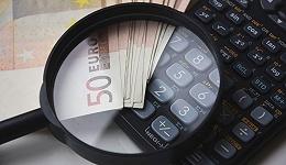 多家银行相继被罚,违规放贷到底谁受益?