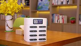 【独家】共享充电宝公司搜电与街电已正式合并