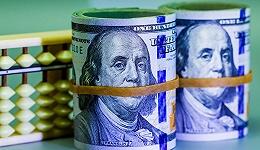 """若美联储转""""鹰"""",中国金融市场会如何?人民银行官员:影响较小"""