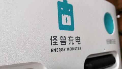 共享充电宝被群嘲的17个月里,怪兽和它的投资人在干嘛?