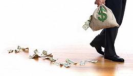 深陷赫美小贷债务泥潭,外贸信托的消金业务遭遇滑铁卢