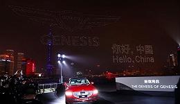 全球最年轻的豪华汽车品牌登陆中国,关于它的所有秘密在这里
