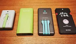怪兽充电上市、街电搜电合并,共享充电宝在急什么?