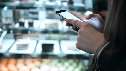 非码科技获腾讯战略投资,靠智能门店帮品牌商家引流会是门好生意吗?