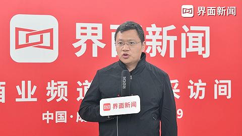 春糖声音丨北京酒类流通行业协会秘书长程万松:酱香热的底层逻辑是消费者对于好酒的渴望