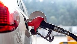 国内成品油价迎年内首次搁浅