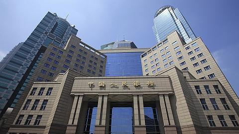 央行副行長李波:比特幣屬于另類投資,中國正研究其監管環境