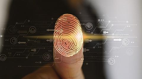 """金融行业成信息泄漏重灾区,个人信息保护需推动""""数据共享"""""""