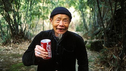 """【图集】可口可乐宣布涨价:""""肥宅快乐水""""的40年中国记忆"""