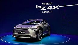 """对话丰田高层:2030年前将在华推出30款电动化车型,仍然是以""""实用性""""为第一准则"""