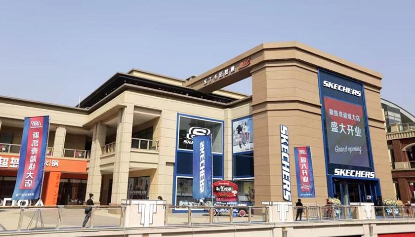天富娱乐会员斯凯奇一季度营收创新高,中国批发业务三位数增长领跑全球