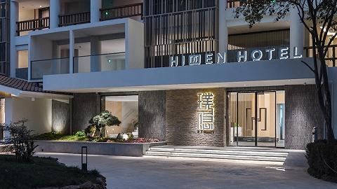 首旅如家2020年財報:儲備酒店創歷史新高 中高端酒店價值凸顯
