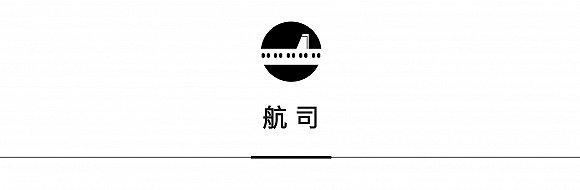 摩臣4招商主管958337一周旅行指南   杭州英冠索菲特酒店正式开业,爱彼迎携手多方促乡村游热潮全面升级