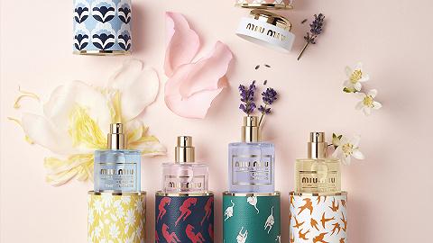 FENDI洗手液便携瓶超吸睛,MIU MIU全新香水可DIY专属搭配丨是日美好事物