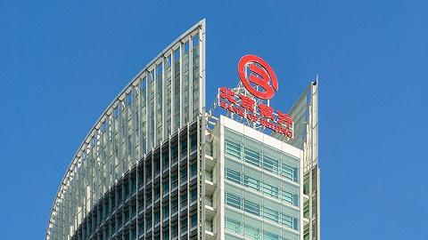 北京銀行一季度資產規模破3萬億元,高分紅能否持續?