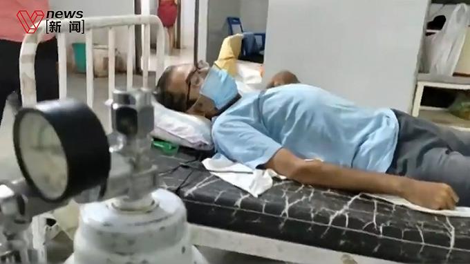 印度連續12天日增確診超30萬例,世衛科學家:實際感染人數或達3.5至5.3億人