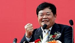 出资100亿,曹德旺创立的基金会将筹建福耀科技大学
