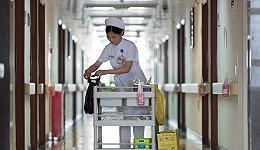 直通部委 | 卫健委:中国注册护士总数达470万 发改委:申请信用修复不得收取费用