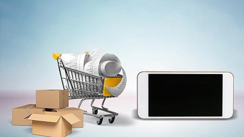 """电商""""反叛军""""Shopify:登顶全球增速第一,为什么亚马逊阿里都在""""抄""""它?"""