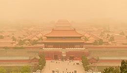直通部委 | 前4月339个城市PM10浓度同比上升7.7% 发改委正编制2030年前碳达峰方案