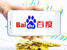 百度发布Q1财报:营收同比增长25%,百度App第一季度MAU 5.58亿