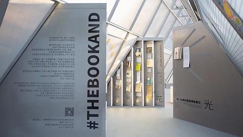 阿那亚戏剧节打造以书为媒介的空间艺术装置,设计上海TALENTS即将回归   一周享乐指南